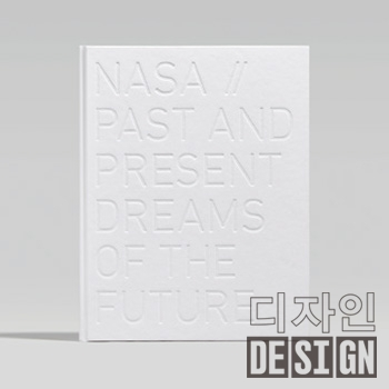 〈 NASA - Past and Present Dreams of the Future〉